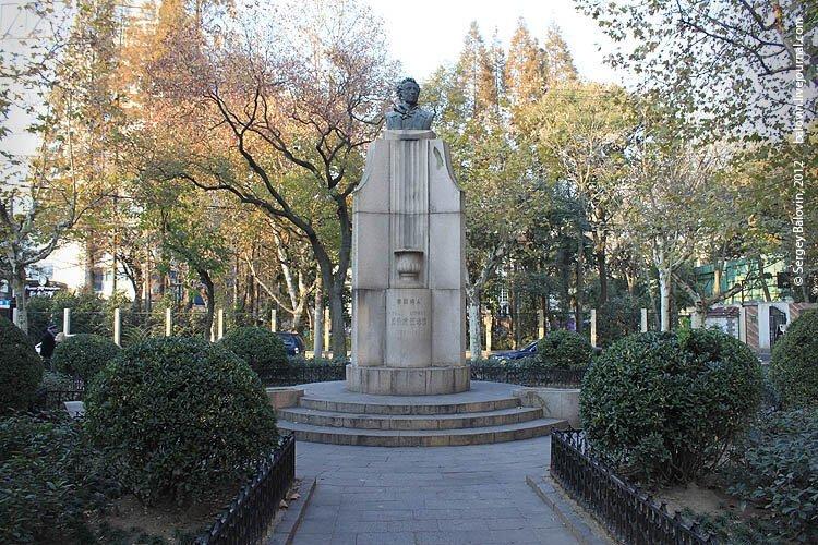 Александр Пушкин бюст, классики, литература, памятник, память, пушкин