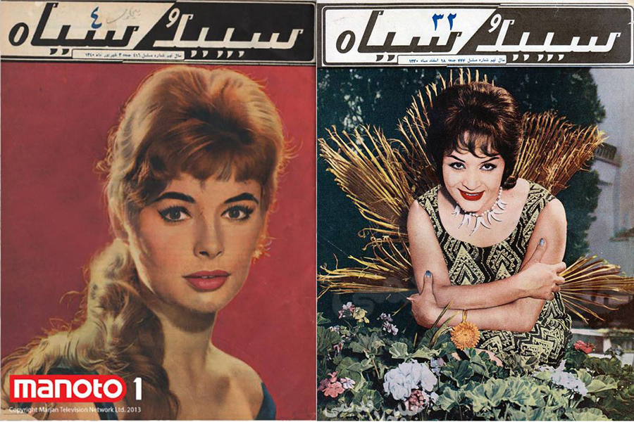Иран 40 лет назад