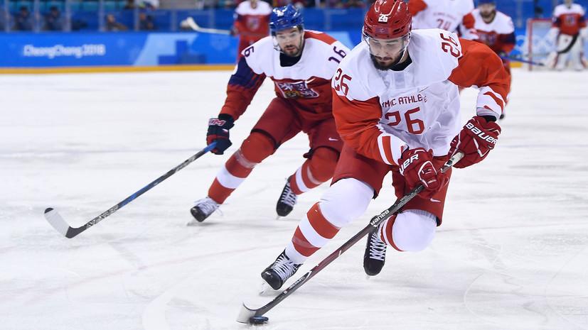 Российские хоккеисты в финале Олимпиады
