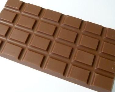 Самая большая в мире шоколад…