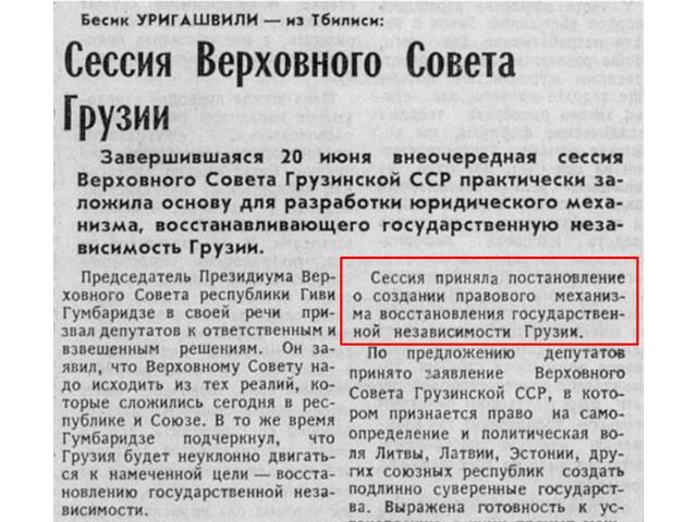 Кондолиза Райс заявила, что Грузия может построить полноценное государство – а чем грузины до этого 29 лет занимались? геополитика