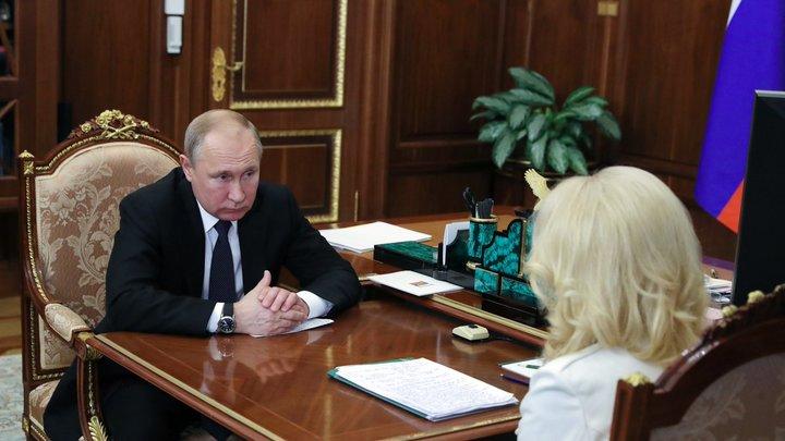 Голикова, где деньги? Путин поинтересовался, почему в российской медицине все съезжает