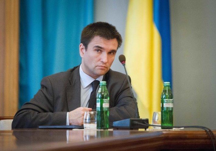Климкин объяснил причину нежелания Украины продлевать действующий договор по газу с РФ