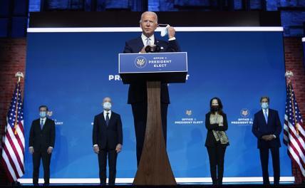 Будет ли Байден «наказывать» Россию, как Трамп геополитика