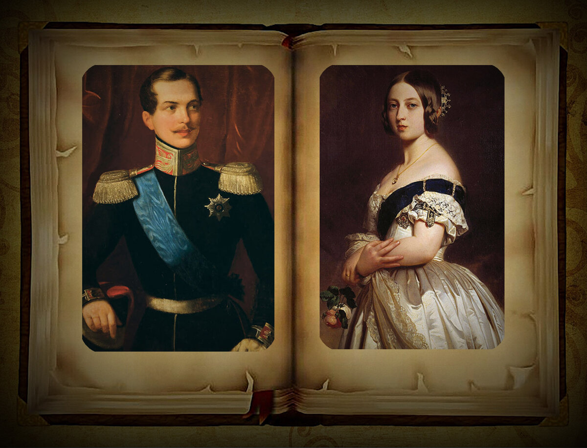 Роман, который взбудоражил две империи: королева Виктория и цесаревич Александр