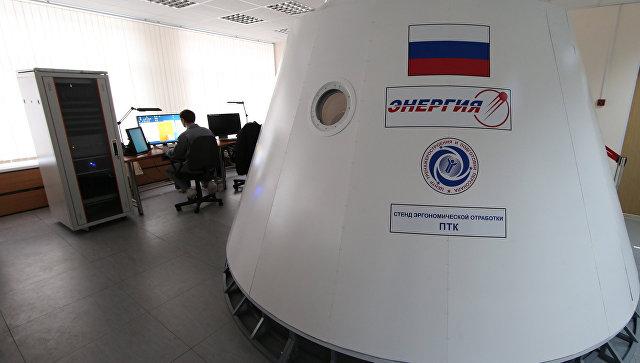 """Источники заявили о возможном переносе первого полета """"Федерации"""" на орбиту"""