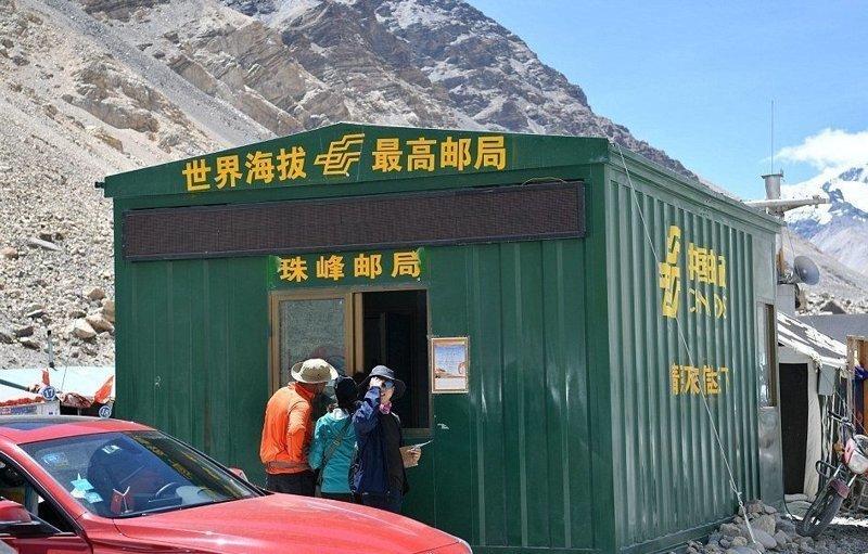 Базовый лагерь, Эверест, Тибет дальние края, дальня доставка, изнетесно, необычно, познавательно, почта, почтальоны, почтовые отделения