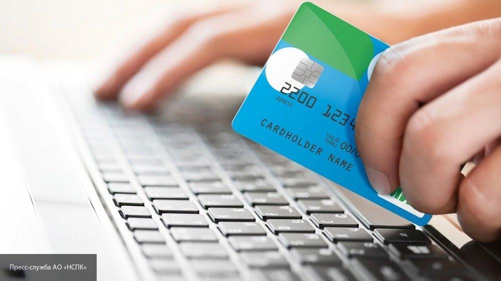 Просто так удобнее: эксперт объяснил растущий спрос на кредитные карты в России