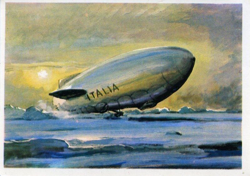 Как спасали дирижабль «Италия» интересные люди,интересные факты,история,путешествия,туризм,ужас,факты,экстремальный туризм