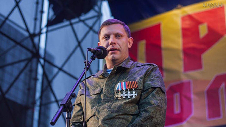 Врио главы ДНР назвал дату п…