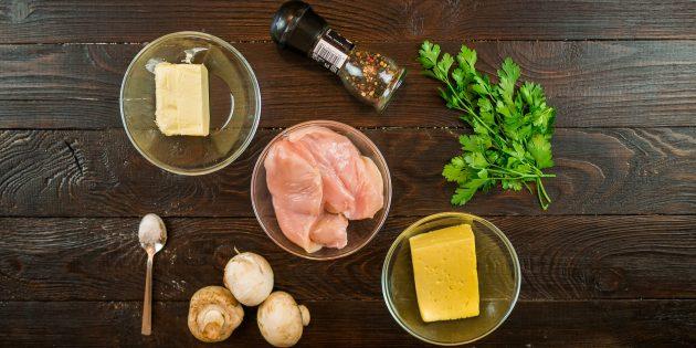 запечённая с грибами грудка: ингредиенты