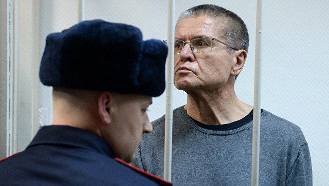 Улюкаева приговорили к восьми годам колонии строгого режима