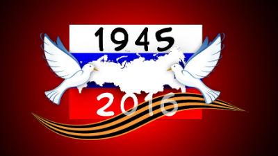 На московском параде Победы …