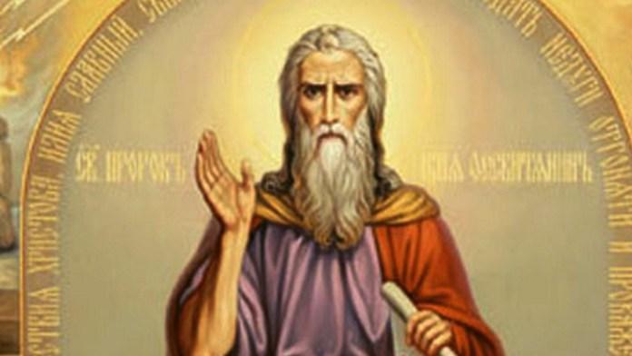 День Ильи-пророка: история, приметы и традиции праздника.