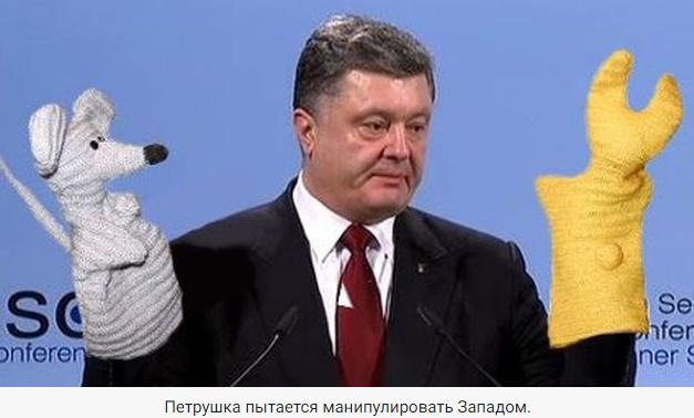 Александр Роджерс: Порошенко и его макулатура «для Гааги»