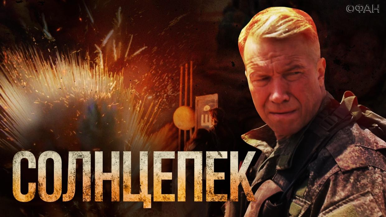«Солнцепек» увидит больше зрителей за рубежом: фильм перевели на английский и украинский языки Общество