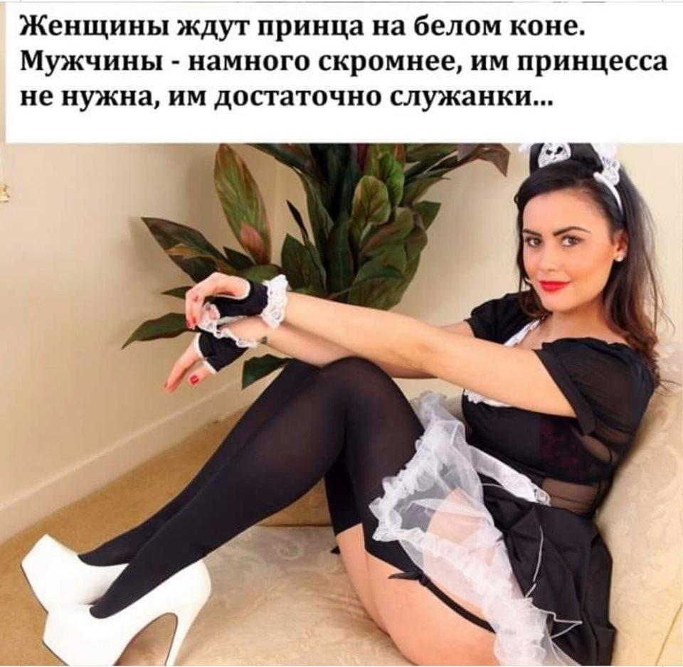 https://mtdata.ru/u16/photo10C8/20767990348-0/original.jpeg#20767990348
