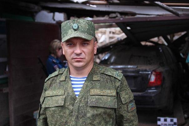 Луганск обратился к жителям …