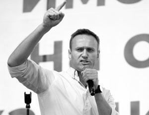 Товарищ Навальный выбирает тактику Ильича