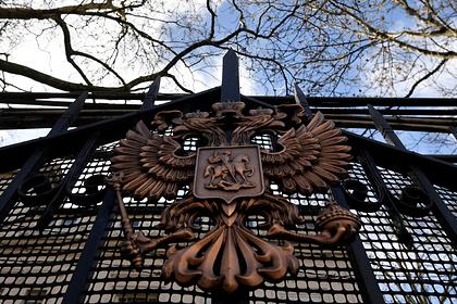 Британия официально объявила Россию угрозой европейской безопасности Мир