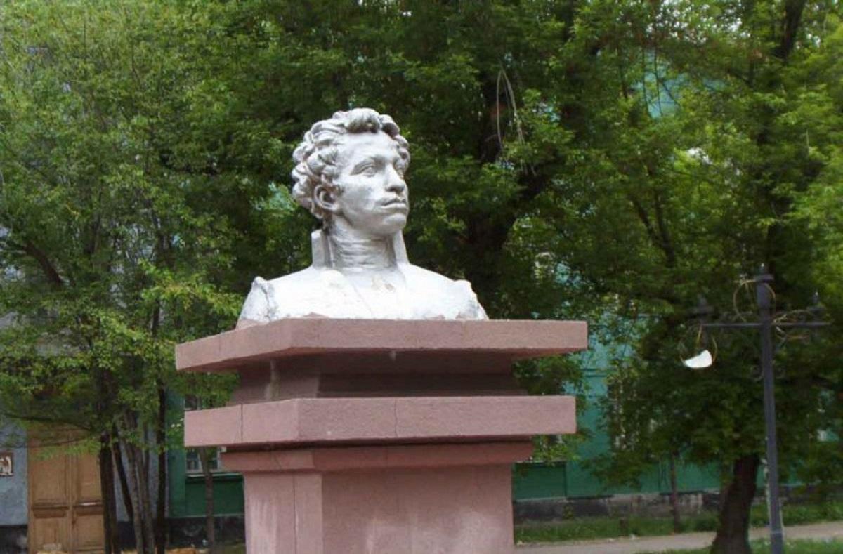 Памятники Пушкину в России, ч.4