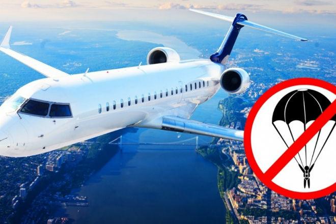 Почему в самолетах отсутствуют парашюты парашют, воздуха, условиях, можно, Обычному, почти, подобных, урагана, скорости, сильнее, поток, Встречный, градусов, кислорода, отважится, минус, составляет, температура, километров, высоте