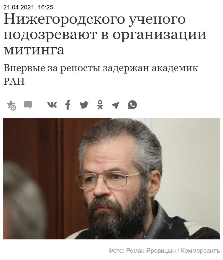 РАН: за границу с 2012 года стало уезжать впятеро больше ученых