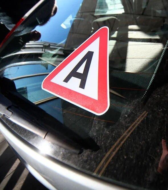 Скоро во многих регионах появятся автомобили с наклейкой «А». Рассказываю, стоит ли их опасаться авто,авто и мото,автосалон,водителю на заметку,гибдд,машины,пдд,Россия