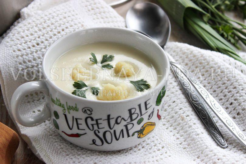 Суп «Дюбарри»