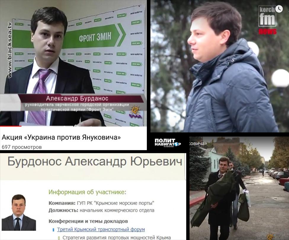 Гончаренко комментирует поражение Роме
