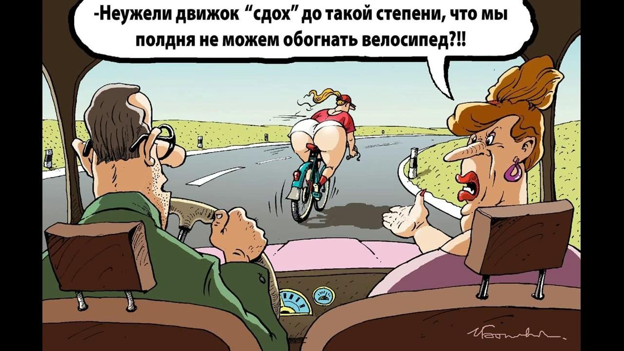 Смешной шутка картинки, иконы казанской открытки