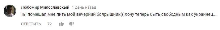 """""""Я ненавижу Россию... Зачем я сюда приехал?"""". Украинец после переезда в РФ"""