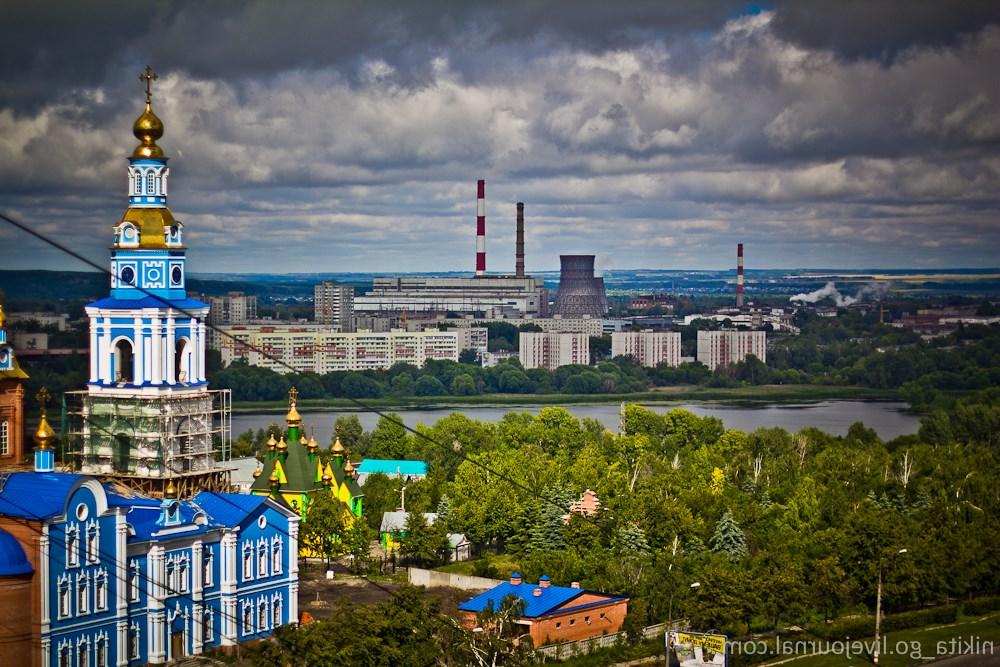 Открытка город ульяновская область