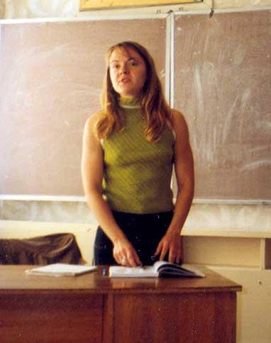 Рассказ учительницы: «Мне 23…