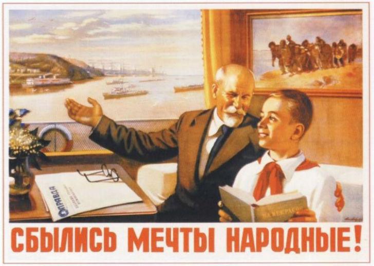 sovetskie plakaty 13