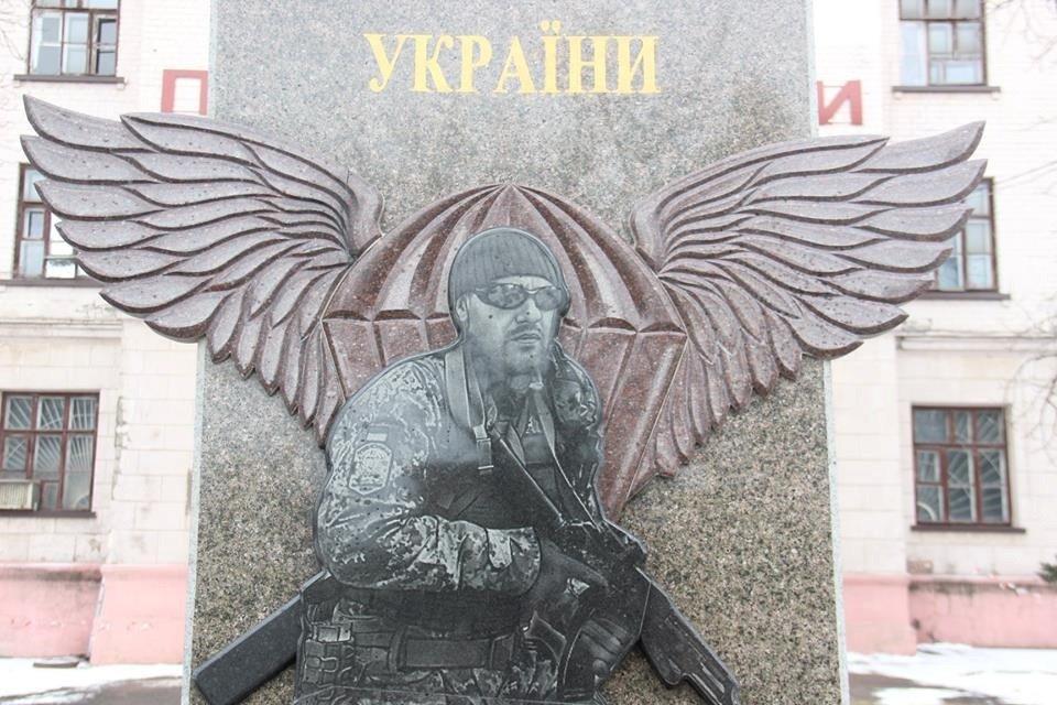 Кто виноват в войне на Донба…