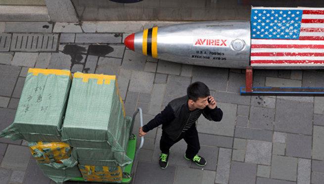 На китайско-американском фронте — артподготовка
