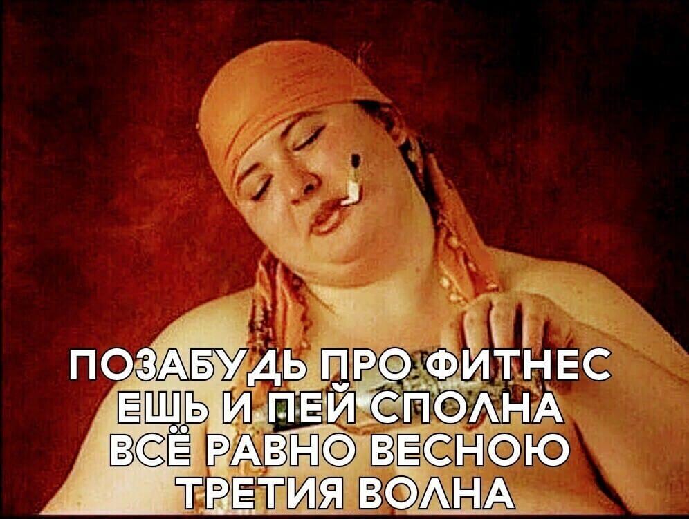 В Одессе — эпидемия холеры. В холерном бараке старый еврей подзывает доктора... Весёлые,прикольные и забавные фотки и картинки,А так же анекдоты и приятное общение