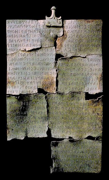 Таблички из Кортоны с надписью на языке этрусков