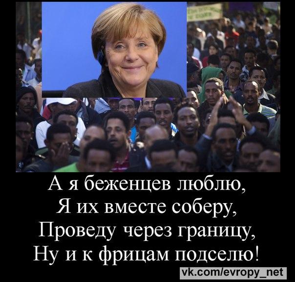 ЕВРОПЕИ... (...И ПИНДОСЫ) пост острой политической сатиры