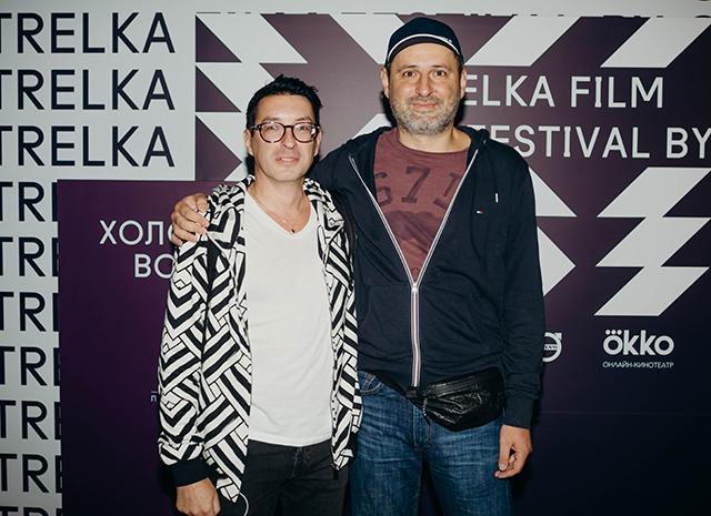 Алексей Попогребский и Стас Тыркин