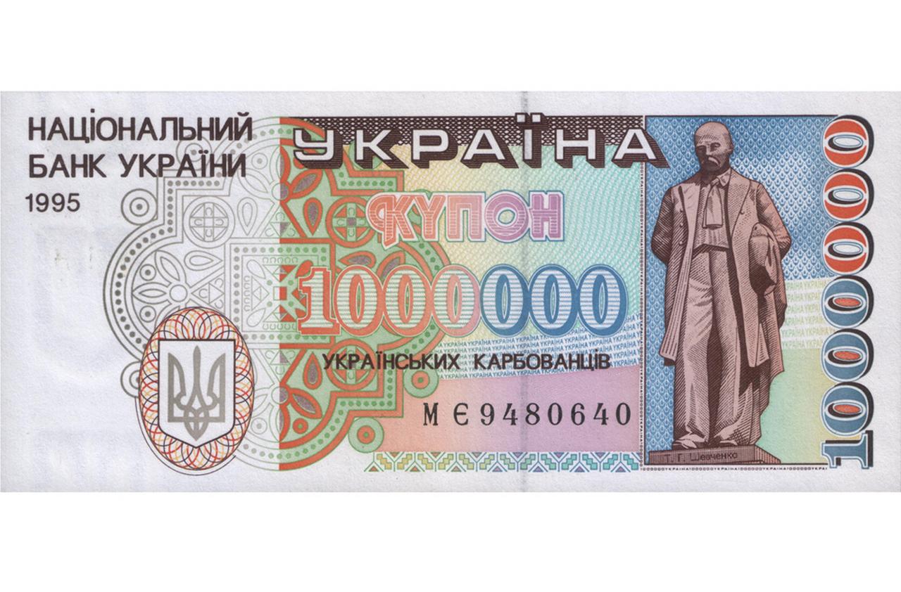 Украина перестала платить пенсии – казна пуста