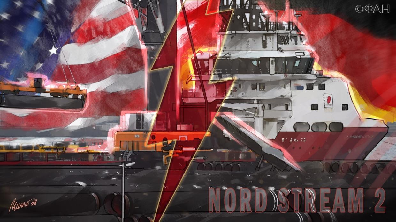 О чем именно договорились США и Германия в вопросе «Северного Потока — 2» Весь мир