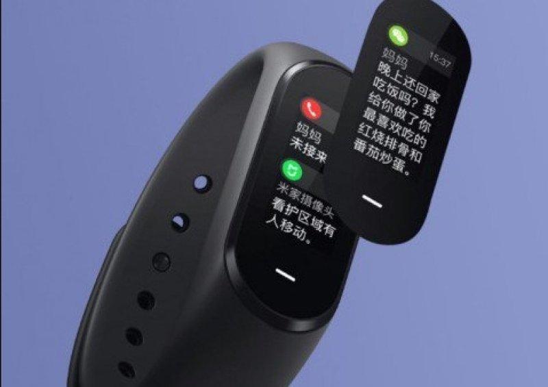 Xiaomi представила водонепроницаемый фитнес-браслет за 2900 рублей