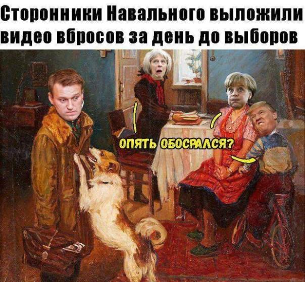 Отвратительный фарс. Александр Зубченко