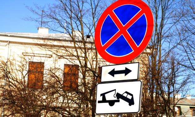 Дорожные знаки разрешили вешать на здания и заборы