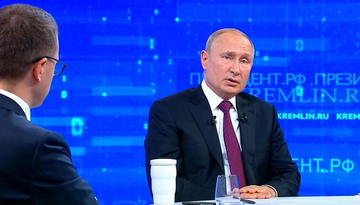 Путин заступился за «Единую Россию» и напомнил о кризисе девяностых годов