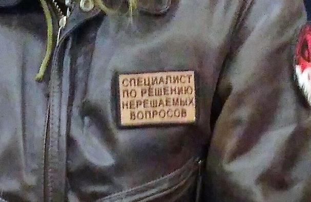 Термопатч