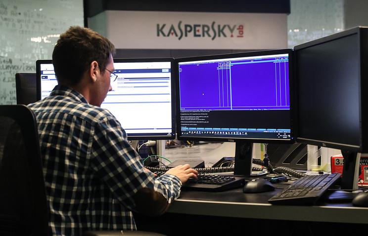 """Times: """"Лаборатория Касперского"""" раскрыла американскую программу для слежки в интернете"""