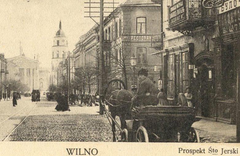 1939 - Вильнюс в подарок